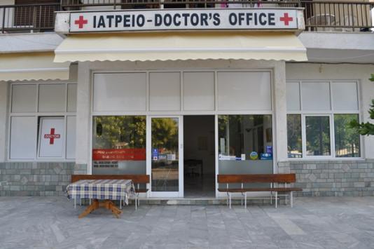 Medical CareDr.Artemios Papanikolaou