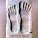 footprints at Dion